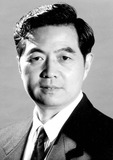 Hu Jintao Photo 2