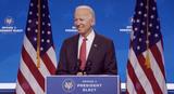 Biden Transition Photo 2