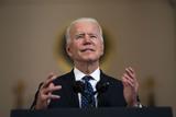 Photo - Biden Remarks on Derek Chauvin Conviction