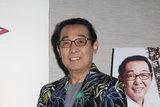 Photo - Photocall for Masashi Sada