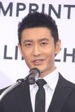 Huang Xiaoming Photo 2