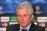Bayern Munich Photo 2